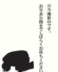 さいたま~大宮編 優香