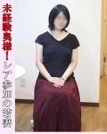 札幌すすきの編 未経験若妻 沙耶